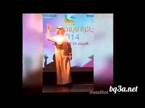 """مقاطع خاصة من حفل تكريم الشاعر البقعاوي والمنشد العودة في حفل التميز لـ """" ملح الشمال"""""""