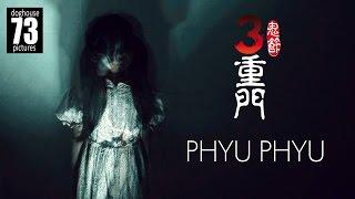 Nonton 3 Doors of Horrors 2015: Phyu Phyu [Horror Series] Film Subtitle Indonesia Streaming Movie Download