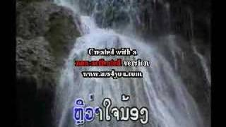 Video Lao Music - i need name of artist MP3, 3GP, MP4, WEBM, AVI, FLV Juni 2018