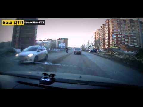 Сбил пешехода Уфа 19.02.2013