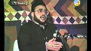01 Tarbiat e Aulad - Maulana Sadiq Hasan - 1989