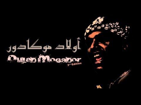 """Festival Gnaoua et Musiques du Monde 2013 """"Reportage"""" Ouled Mogador - 3éme Edition"""