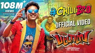 Video Chill Bro Video Song | Pattas | Dhanush | Vivek - Mervin | Sathya Jyothi Films download in MP3, 3GP, MP4, WEBM, AVI, FLV January 2017