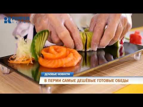 Деловые новости 14.03.2018 - DomaVideo.Ru