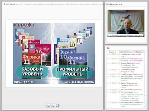 Подготовка к ЕГЭ средствами УМК В.А.Касьянова