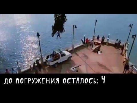 ПИВО ЗЛО индийское кино - DomaVideo.Ru