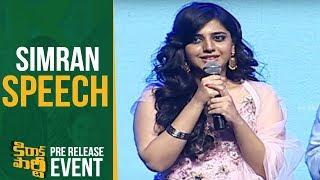Video Actress Simran Speech @ Kirrak Party Pre Release Event MP3, 3GP, MP4, WEBM, AVI, FLV Maret 2018