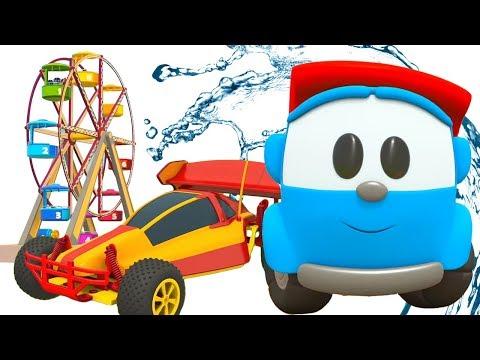 Мультики про машинки для детей. Грузовичок Лева и его игрушки онлайн видео