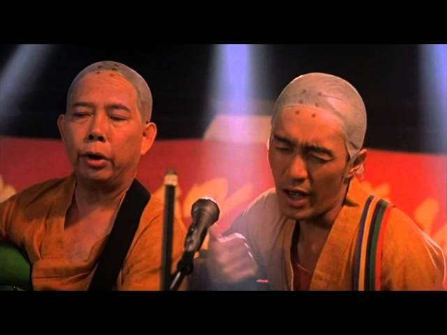 Shaolin-soccer-night-club-song