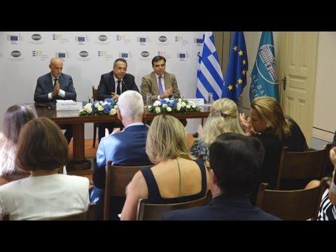 Συμφωνία παροχής εγγυήσεων υπέγραψαν το Ευρωπαϊκό Ταμείο Επενδύσεων και η ΕTE