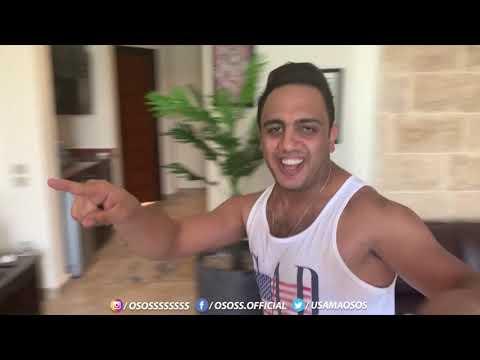 أوس أوس في فيديو غنائي من إخراج مصطفى خاطر