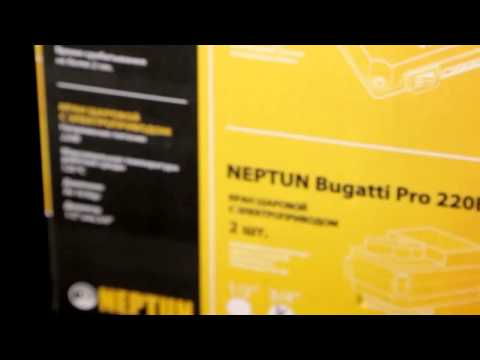 Система контроля протечки воды Neptun