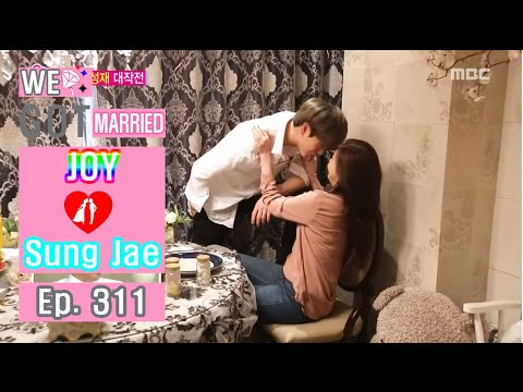 [We got Married4] 우리 결혼했어요 - Joy be embarrassed physical affection 20160305