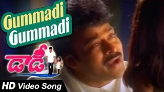 Video Gummadi gummadi Full Video Song || Daddy || Chiranjeevi, Simran, Ashima Bhalla MP3, 3GP, MP4, WEBM, AVI, FLV April 2018