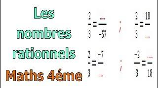 Maths 4ème - Les nombres rationnels Exercice 8