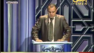 مسابقة القران الكريم في اليمن  26