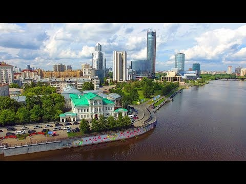 Yekaterinburg Russia. Modern City in Russia