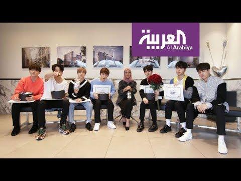العرب اليوم - تشويقة لقاء فرقة iKON شاهد:على صباح العربية