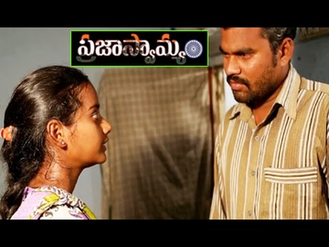 Prajaswamyam || Telugu Short Film || By Thirupathi S Swaeroe