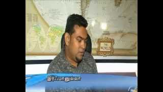 Vasantham Tamil News Coverage On Salam Express