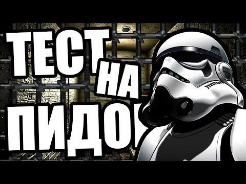 Клон зашёл в хату [Garry's Mod Star Wars RP]