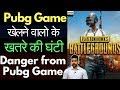 Download Lagu PubG Game Dangers | खतरों को जान ले | Player Unknowns Battleground | Gamelplay | Best Action Games Mp3 Free