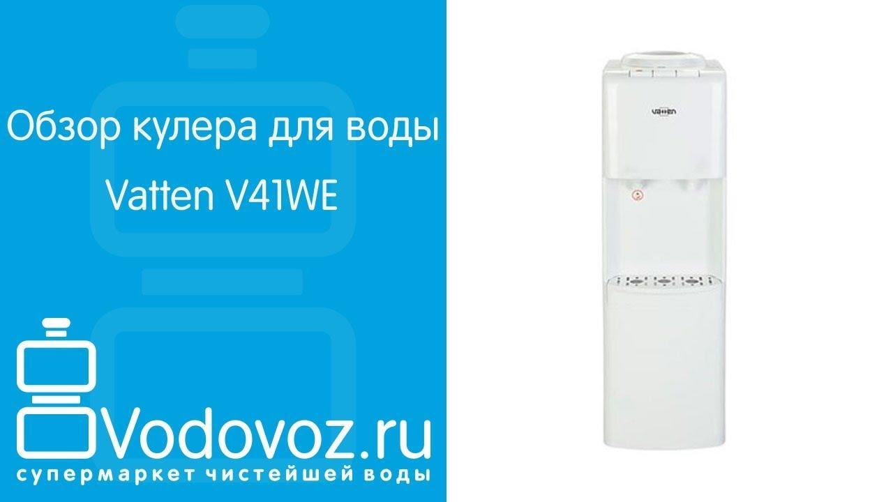 Обзор кулера для воды Vatten V41WE