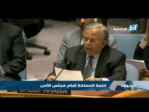 #المعلمي: ندعو #مجلس_الأمن للتصدي للإعتداءات الإسرائيلية في #القدس الشريف