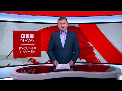 ТВ-новости: полный выпуск от 20 августа