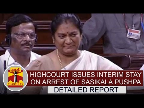 High-Court-issues-interim-stay-on-arrest-of-Sasikala-Pushpa-Detailed-Report