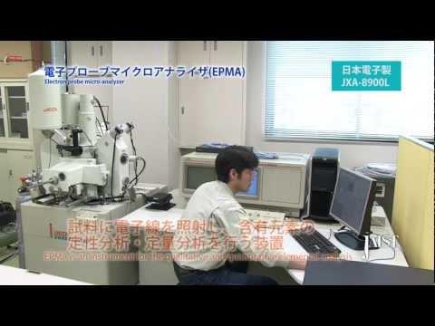 電子プローブマイクロアナライザー・EPMA