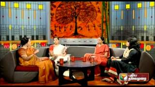 Nanbargal 07-12-2013 today episode youtube video 7.12.13  SEG 2