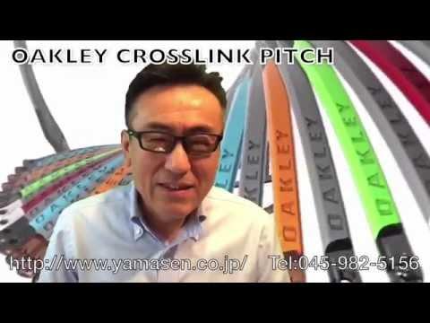 Oakley Crosslink Glasses Review