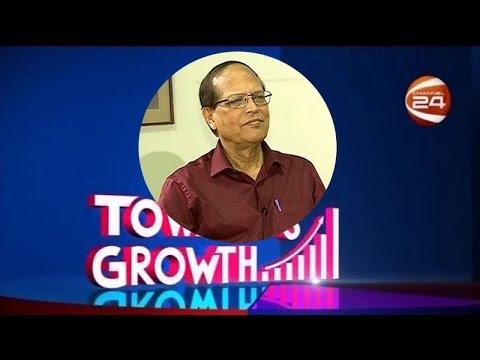 Towards Growth (টুওয়ার্ডস গ্রোথ) | 29 June 2019