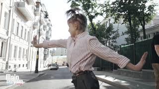 Twist & Zlata Kinno – Центр Танца MAINSTREAM