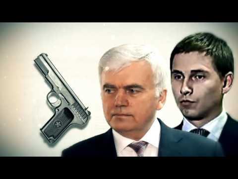 Зброя для VIP-персон: у чиновників на руках щонайменше 40 тисяч стволів (відео)