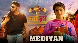 Video Jaspinder Narula - Meediyan ( Full Song ) | Saggi Phull Movie | Releasing on 19 January 2018 | download in MP3, 3GP, MP4, WEBM, AVI, FLV January 2017