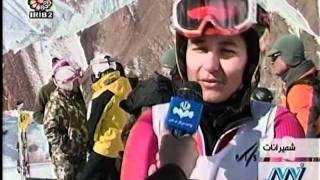 Iran Sport Newsایران اخبار ورزشی