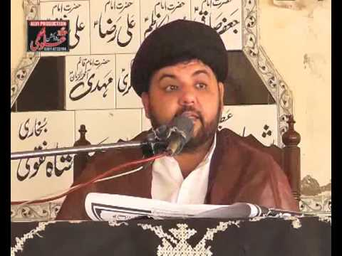 Video Maulana Aamr Abbas Hamdani biyan Husaniyat  Majlis 8 Safar 2016 Bonga jhamat Sargodha download in MP3, 3GP, MP4, WEBM, AVI, FLV January 2017