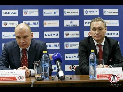 """Пресс-конференция - """"Автомобилист"""" 2:3 (ОТ) """"Спартак"""" (24.10.15)"""