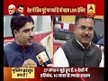 Will Rahul Gandhis continuous attack on RSS, BJP and PM Modi help him in wining elections - Video