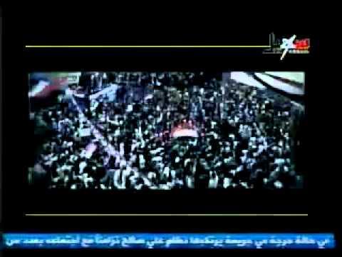 أنشودة ثورة التغيير المنشد عبدالقوي حيدر
