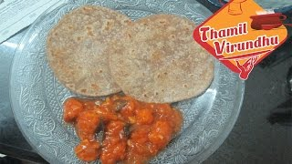 Ragi Chapati In Tamil - Finger Millet Chapati Recipes - Healthy Diet Idea