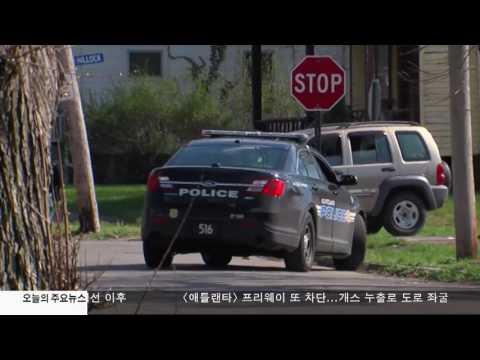 '묻지마 살인' 용의자 수배..각주 비상 4.17.17 KBS America News