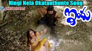 Video Indhu Video Songs - Ningi Nela Okatauthunte - Charmi, Bala - Ganesh Videos download in MP3, 3GP, MP4, WEBM, AVI, FLV January 2017