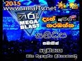 Hiru Mega Blast Den..-23-05-2015