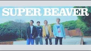 Video SUPER BEAVER「ラヴソング」MV MP3, 3GP, MP4, WEBM, AVI, FLV Juni 2018