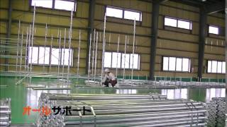 「オールサポート 足場組立の様子」動画イメージ