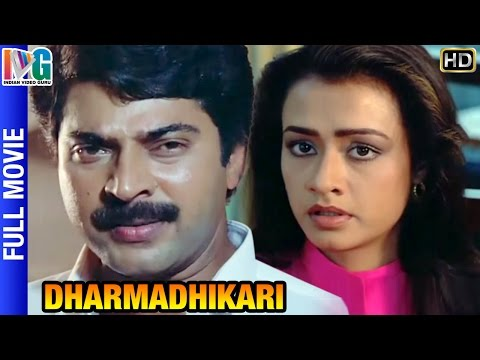 Dharmadhikari Full Hindi Dubbed Movie | Mammootty | Amala | Ilayaraja | Mounam Sammadham Tamil Movie