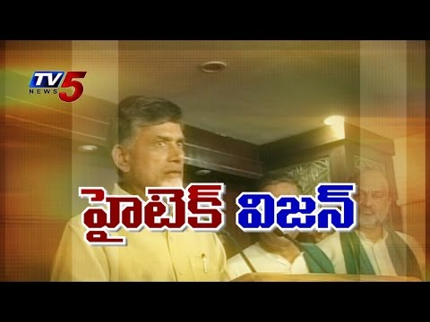 HI-TECH CULTIVATION | Chandrababus Hi-Tech Technology In Farming : TV5 News